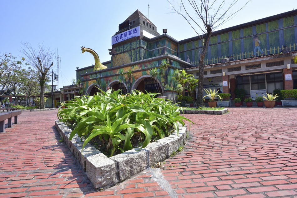 Architecture Building Exterior Built Structure City Day Go Sightseeing Landmark No People Nostalgic  Outdoors Sky Square Station Street View Tourism Travel Travel Destinations Yilan Yilan, Taiwan YilanCounty