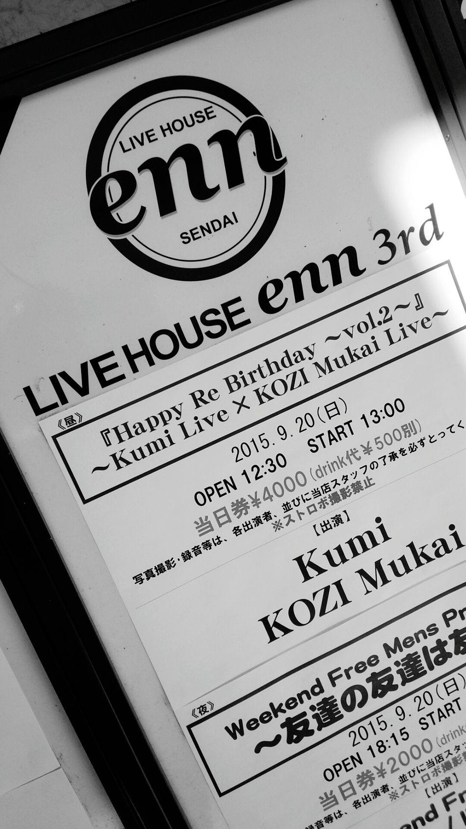 今日はライブ。