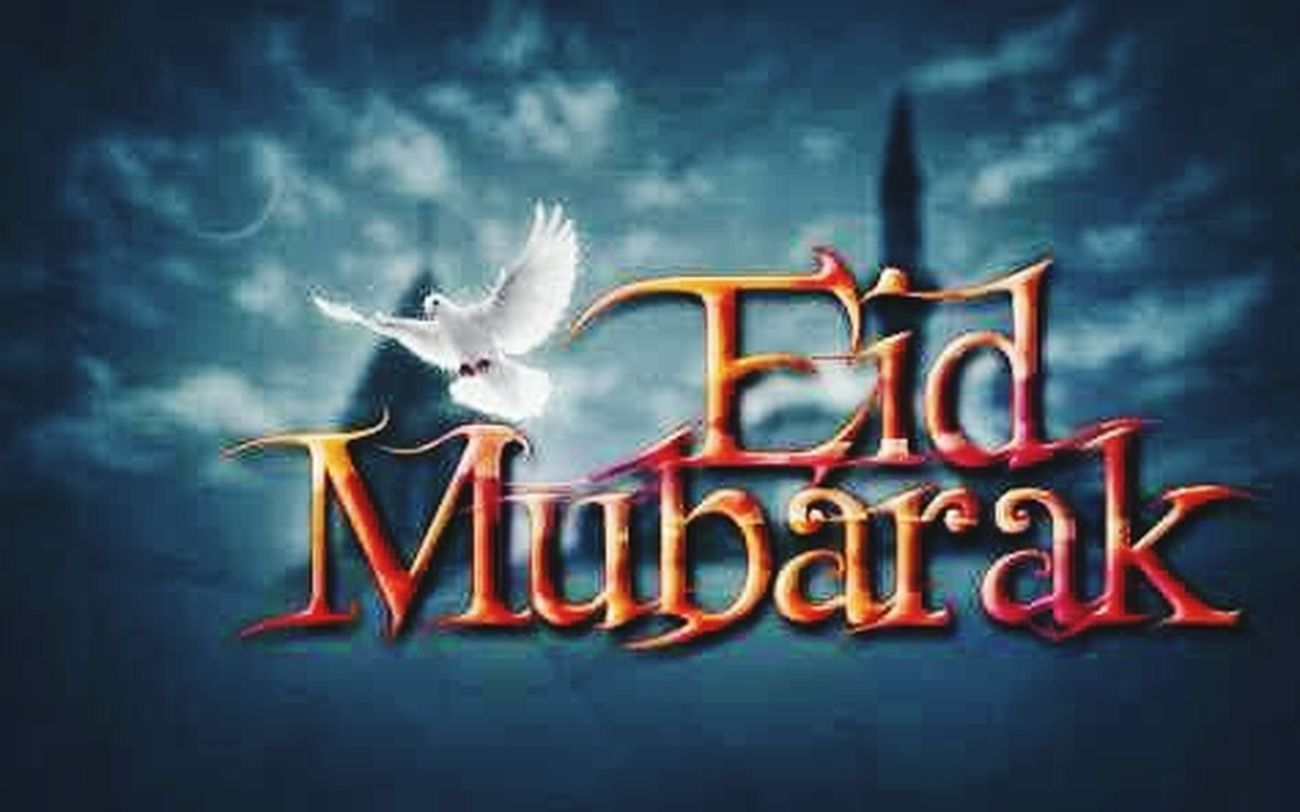 Eid Mubarak Eid Mubaaark ♡.♡ Eidmubarak2015 Eidmubarak Eiduladha