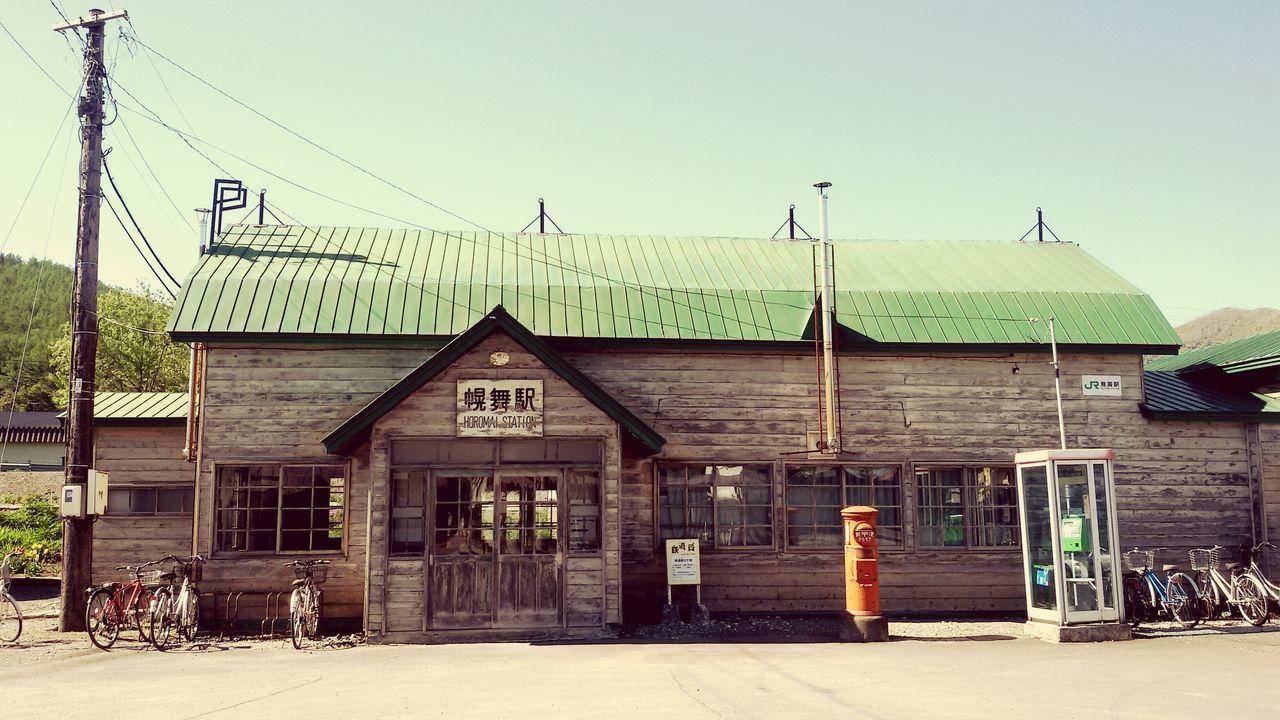 Hokkaido, Japan Railway Station Good Movie  Memories Loyalty 富良野 Ultimate Japan