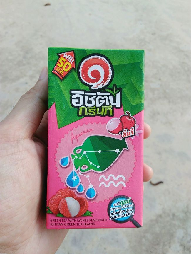Green Tea Uht Package Drink Tea Time Handheld Ichitan Flavour Drinks Ready To Drink Graphic Fruit Flavored