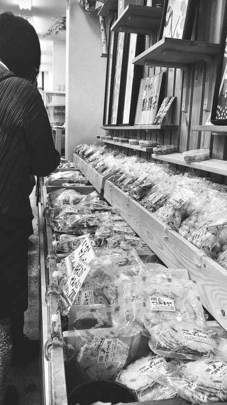 Crackers Nuts Beans Seafood Tsukiji Fish Market Shop Tokyo Japan Travel Photography Bnw Bnw_tokyo Bnw_collection Bnw_captures Bnwphotography Blacknwhite You Won't Go Hungry In Tokyo!