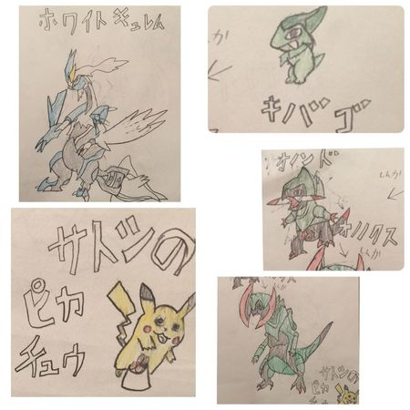 Pokémon Illustration Check This Out ポケモン