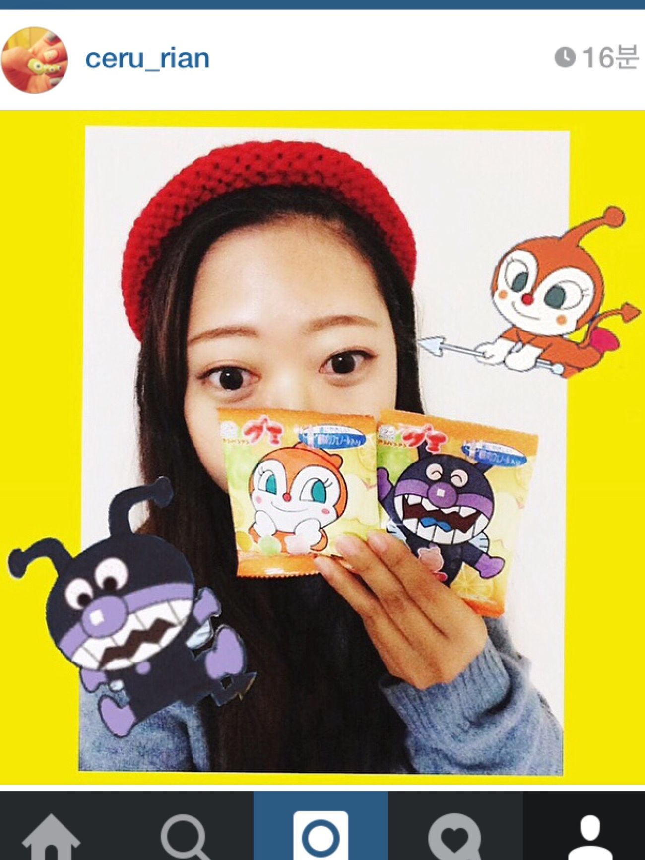 Kidult Cute Candy Character Toys Toy Face Faces Of EyeEm Funny Faces