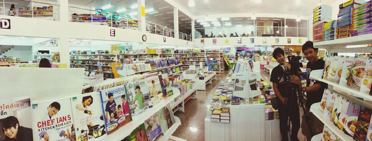 Book Store หมดมุขแล้ว!! ?