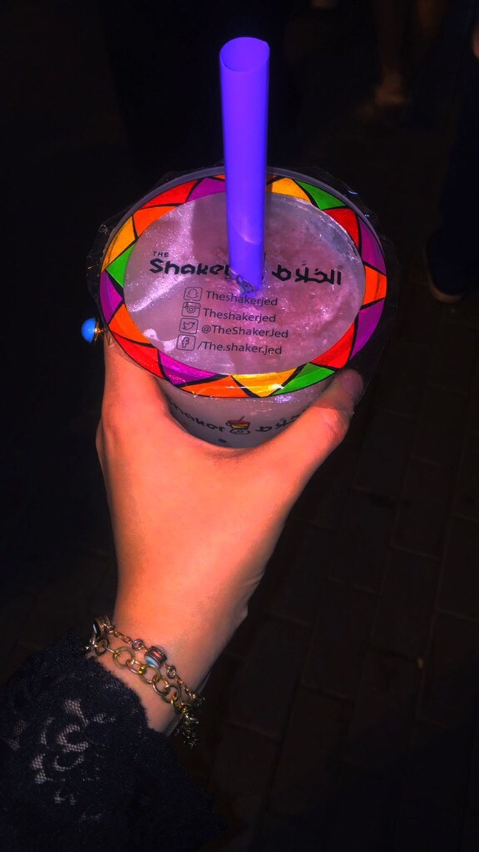 Juice Blackberry Shaker