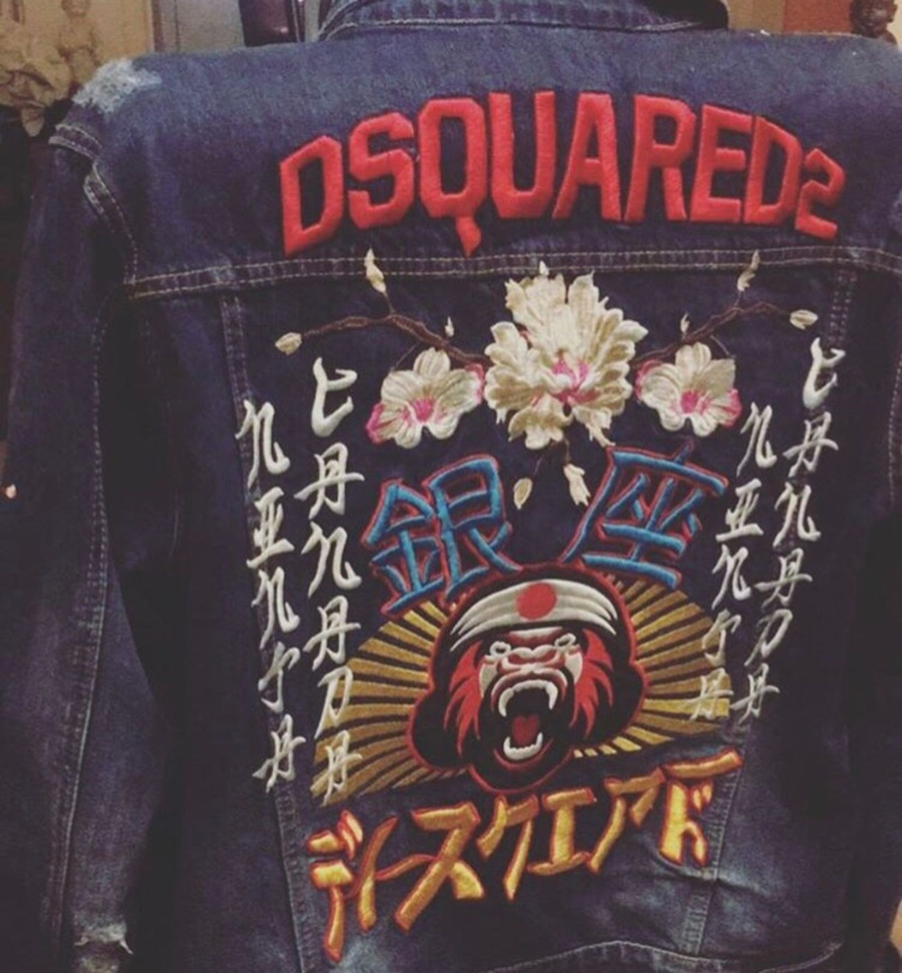 DSQUARED2 Dsquared  Denim Denim Jacket Brands