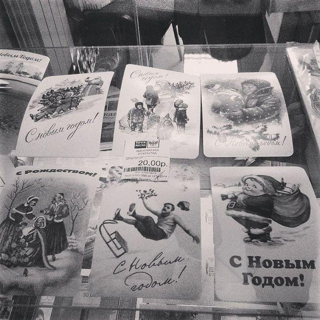 Хипстерские открытки в почтароссии винтаж Postcard Old