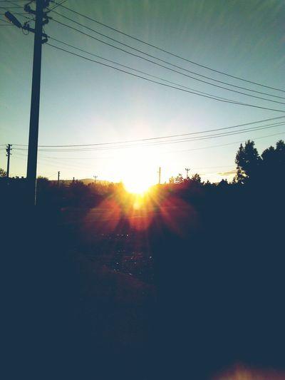 Sun Sunset Summer Sunshine