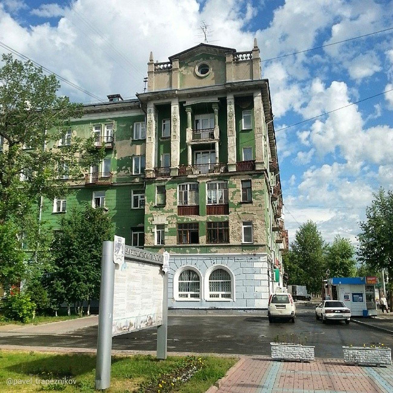 20140705 , Новосибирск . загс ЗаельцовскийРайон ЦентральныйОкруг Новосибирска/ Novosibirsk. REGISTRY of Zaeltsovsky city district.