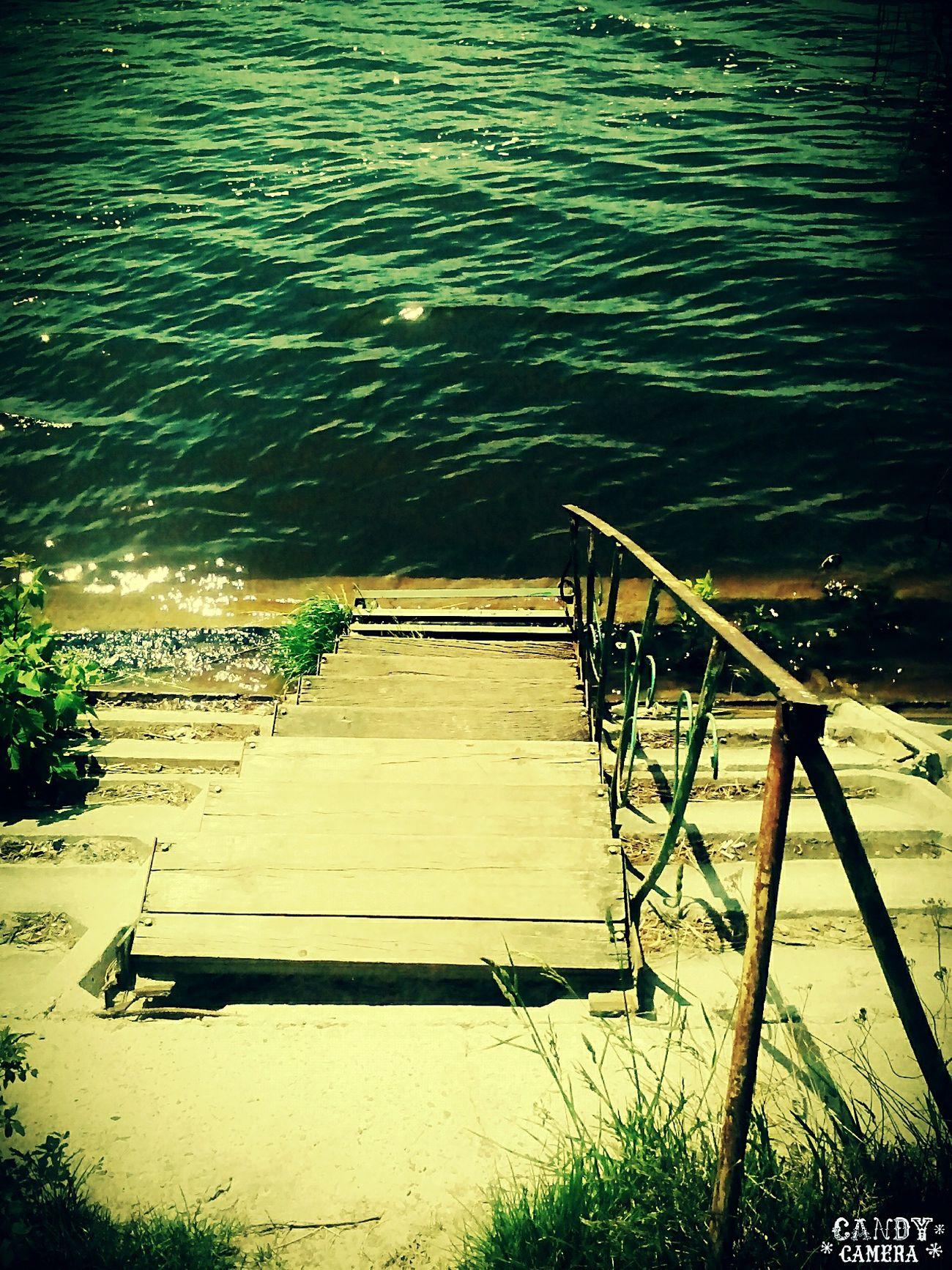 Stairways River Relaxing Mluniv