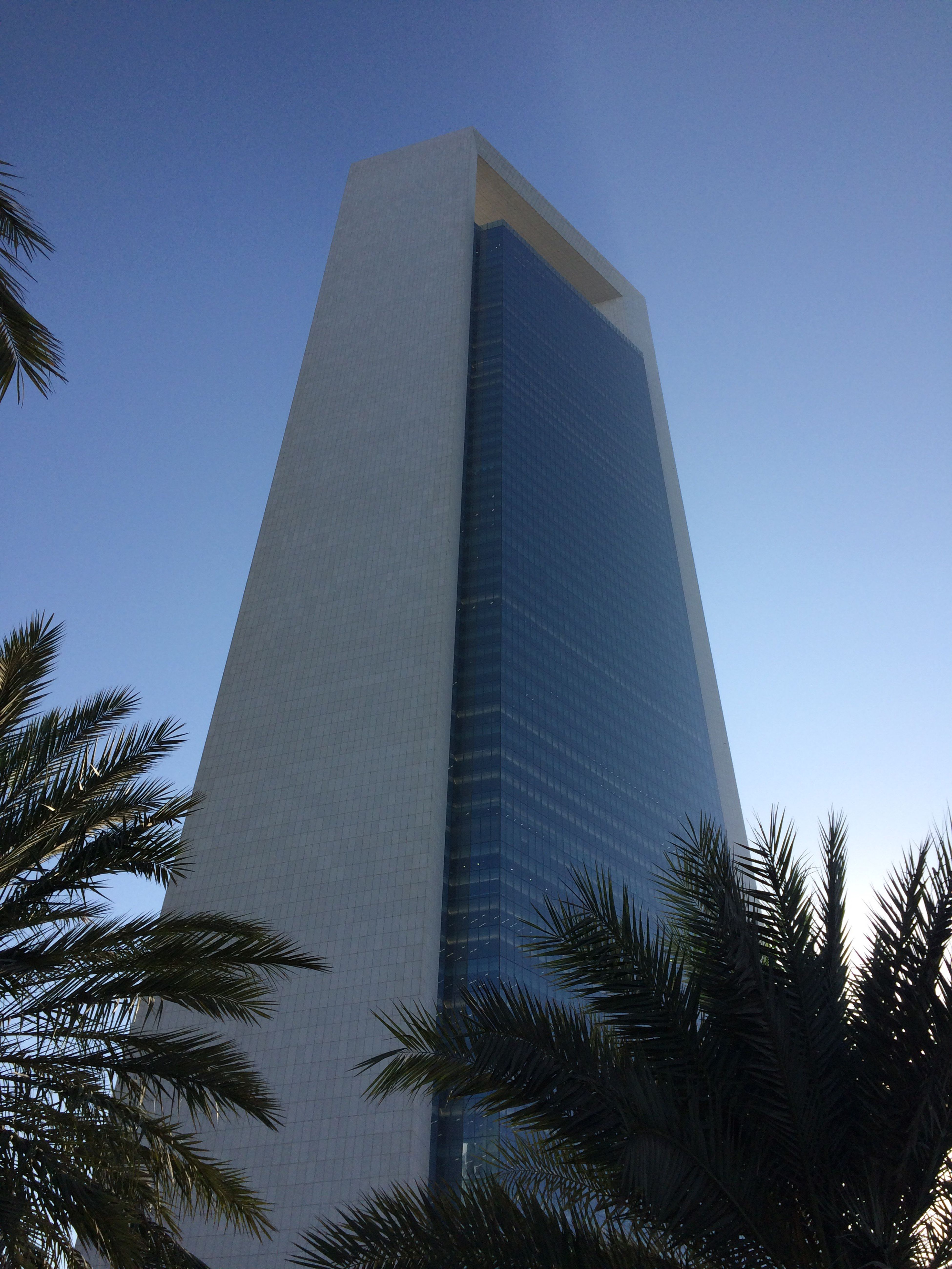 Adnoc Adnoctower
