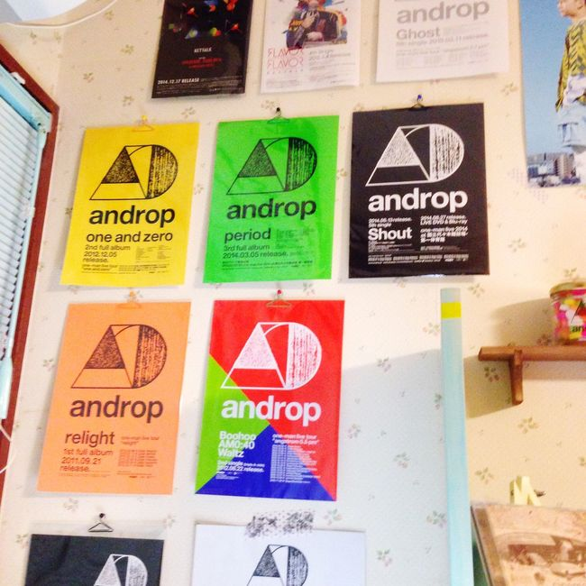 ○ Androp フライヤー
