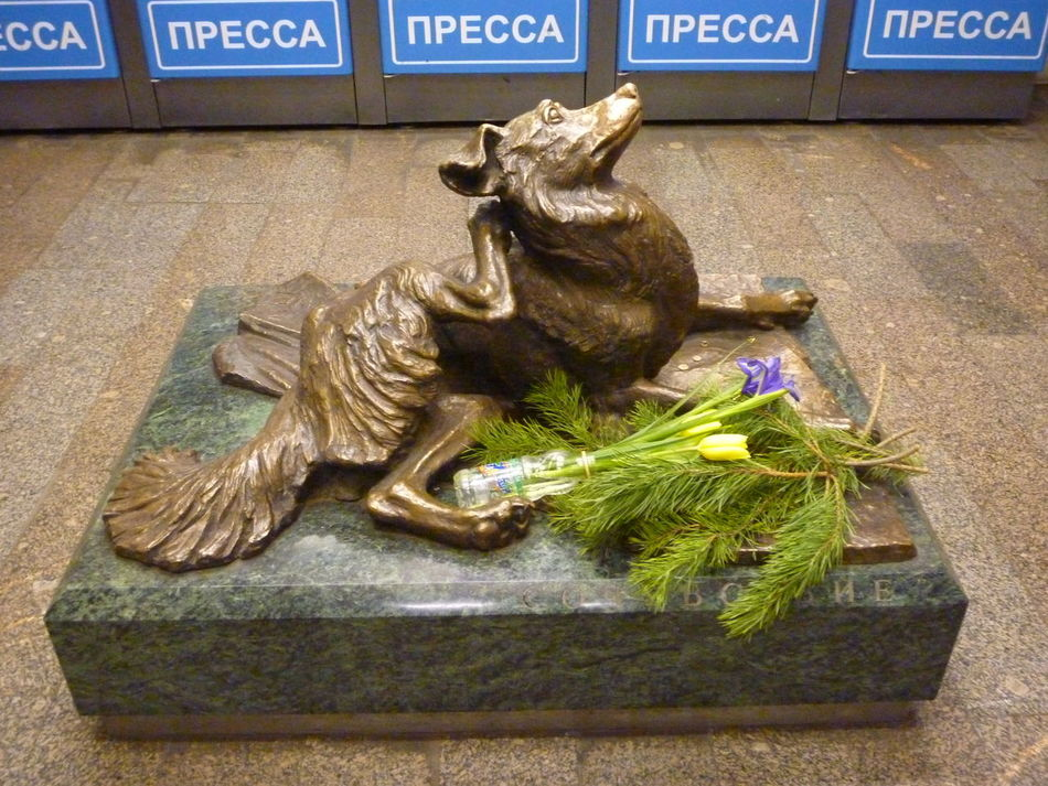Animal Representation Animal Themes Art And Craft Close-up Dog Flowers Heroic High Angle View Mammal Moscow Underground No People Sculpture Statue World War 2 Memorial Pet Portraits