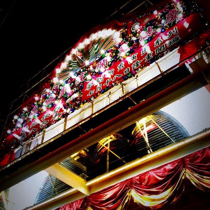 Cultures Eye4photography  EyeEm Best Edits EyeEm Best Shots EyeEm Gallery EyeEmBestPics Heritage Hong Kong Hong Kong Architecture Hong Kong Building Hong Kong City Hong Kong Heritage Hong Kong Style Urban Exploration Urban Landscape Urban Lifestyle Urbanphotography Cantonese Opera Xiqu Centre Home Is Where The Art Is Hidden Gems