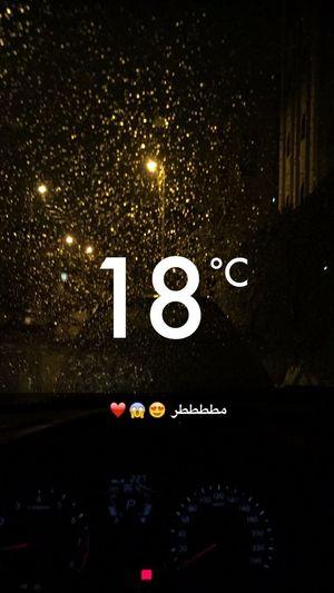 Libya Misurata Doosha Rain ❤