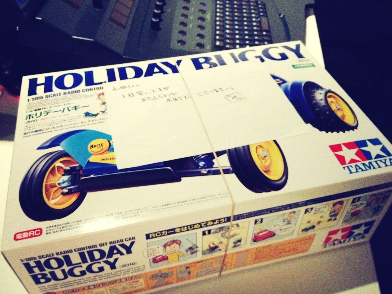 会社に着いたら誕生日プレゼントが届いていました( ^ω^ )