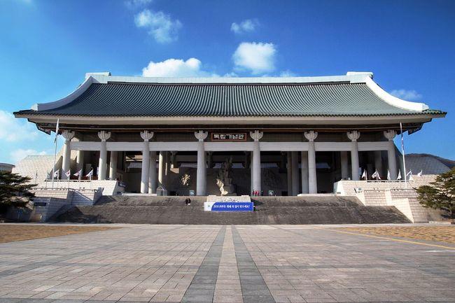 독립기념관 천안 Independence Hall Cheonan Korea Blue Sky Skyporn