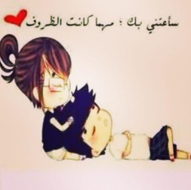 Love4ever ♡¤¤♡