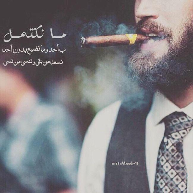 -  وآحد من كثر مآ الله مآلحٍ منطوقھ ، ودك تسولف معه ولآ تذوق آلعيشھ !
