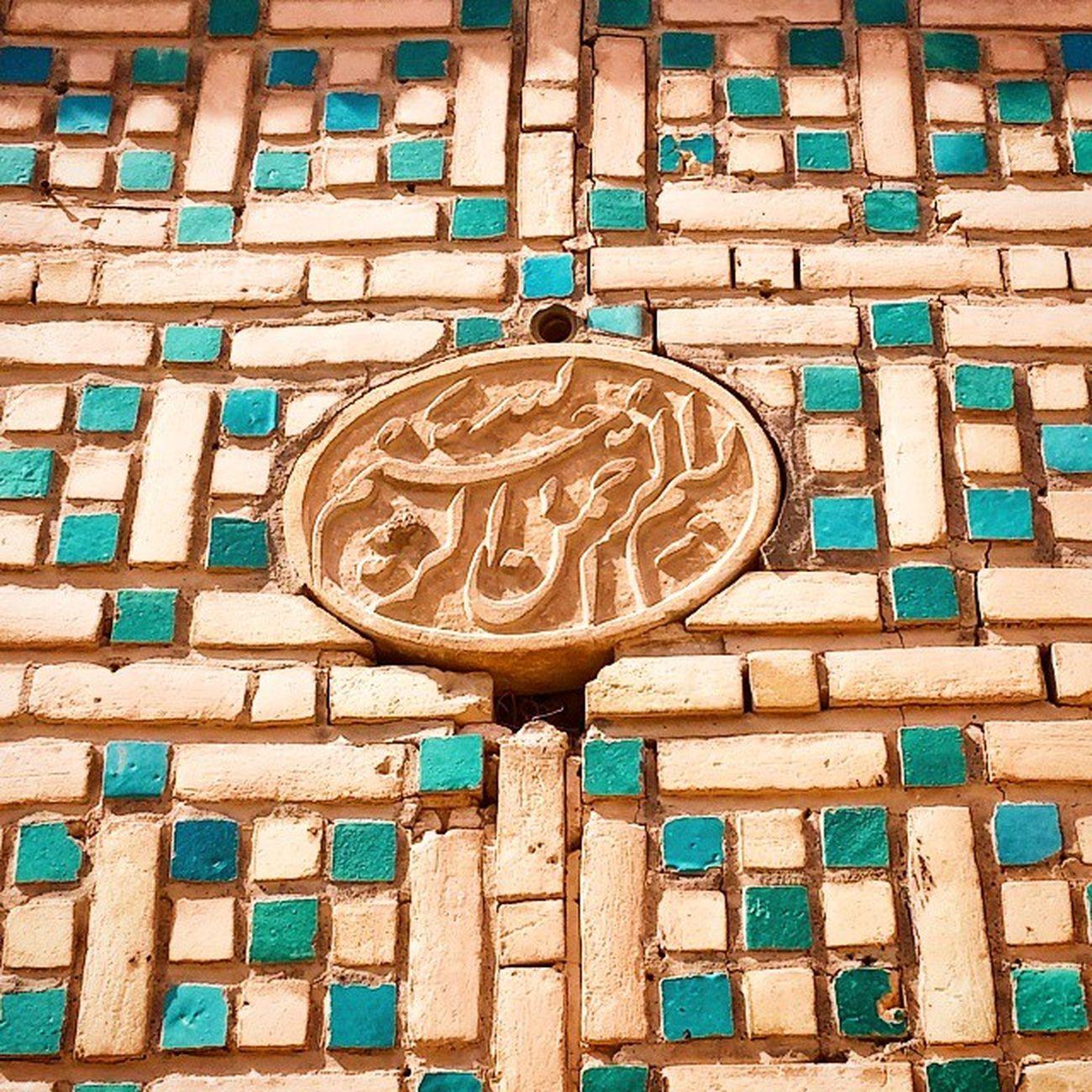 بسم_الله پس کوچه های چهارمردان قم