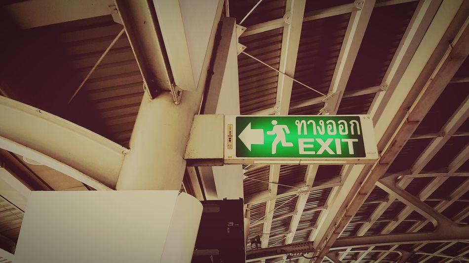 ทางออก