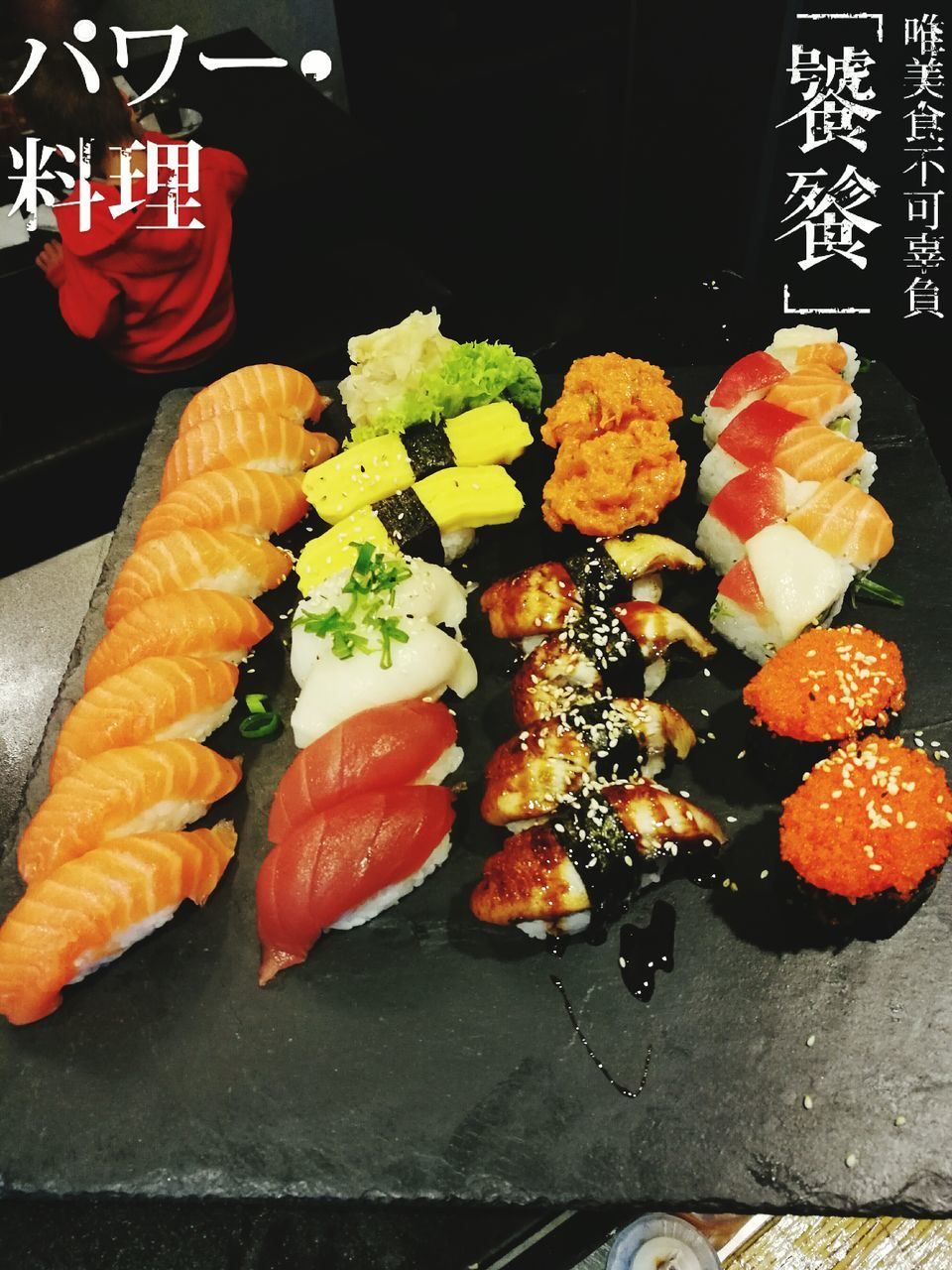 food and drink, sushi, food, seafood, freshness, japanese food, healthy eating, no people, ready-to-eat, plate, salmon, sashimi, indoors, close-up, day