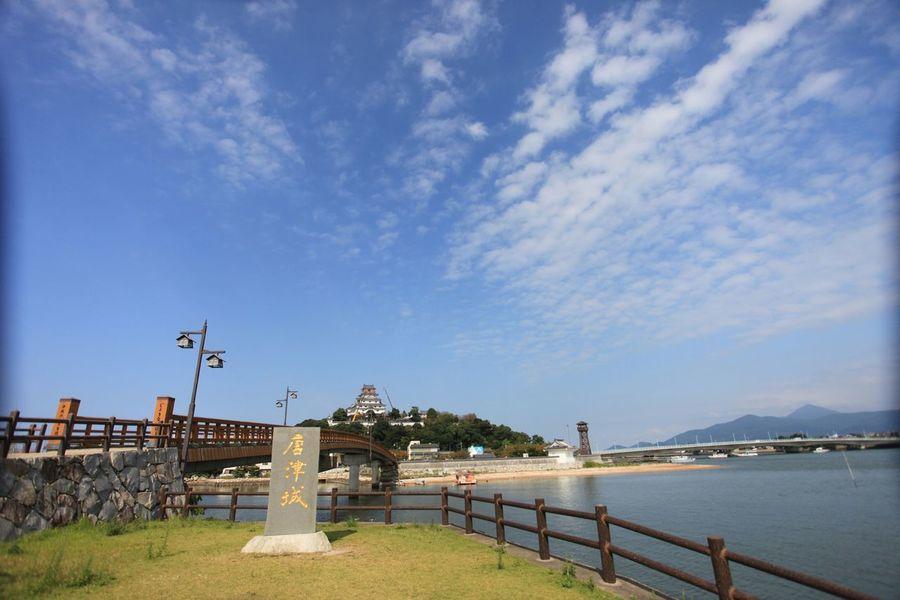 お城大好き♪?? Taking Photos Enjoying Life Hello World Japanese Style Japanese Culture 城 Japanese Castle