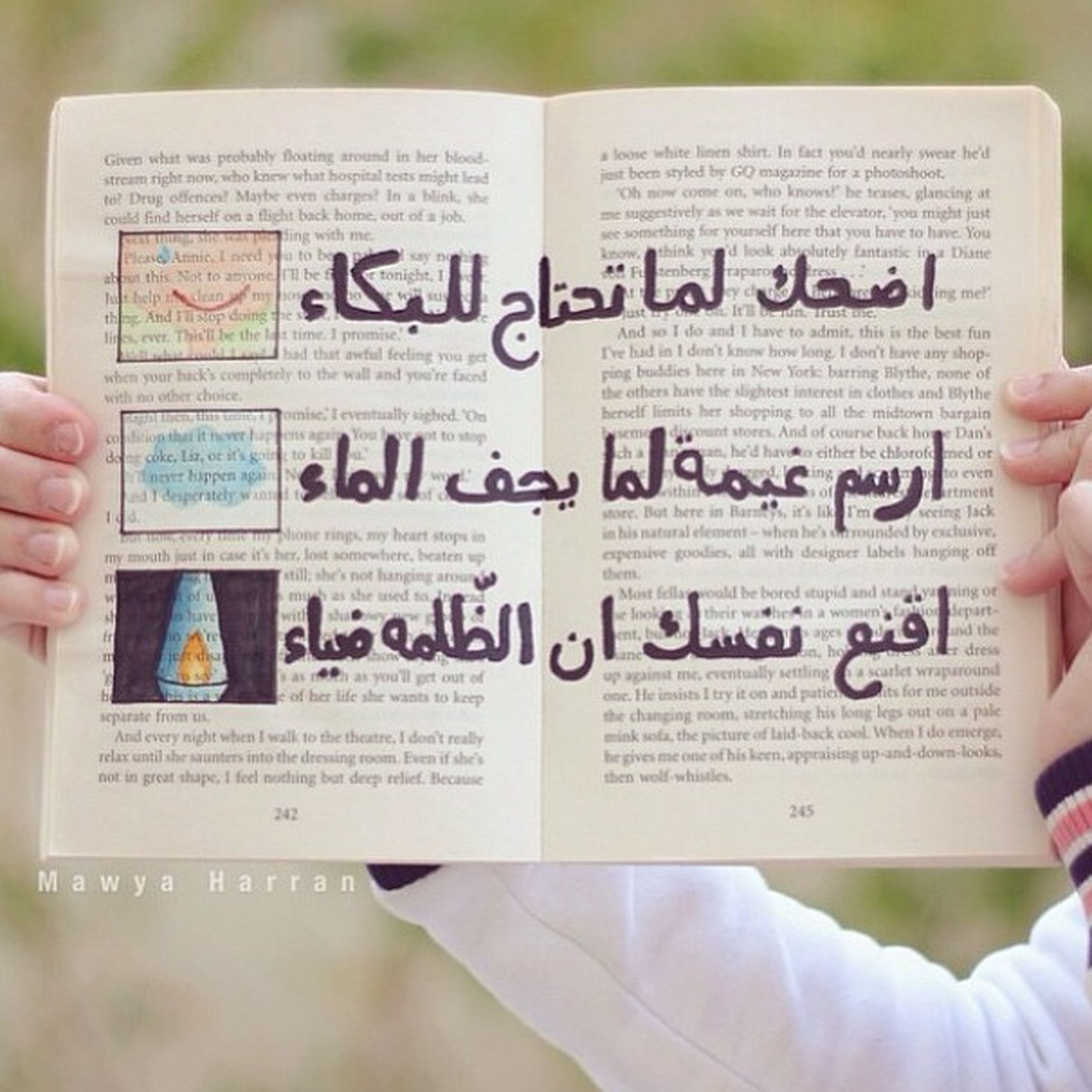 text, western script, person, communication, part of, human finger, cropped, holding, paper, non-western script, close-up, writing, indoors, book, handwriting, education, information