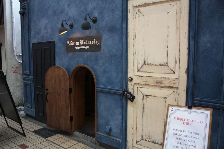 Japan 17 Day trip Osaka.Kyoto.Nara.Universal.Iga-ueno.なばなの里.Nagoya.Inuyama.サツキとメイの家 Alice's Adventures In Wonderland Cityscapes Door Nagoya Osu Shopping Arcade Outdoors Shop