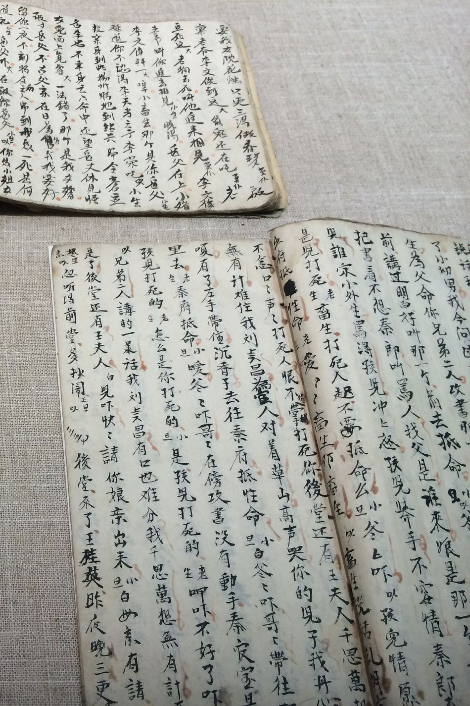 Beautiful stock photos of books, Book, Calligraphy, Chinese Culture, Chinese Language