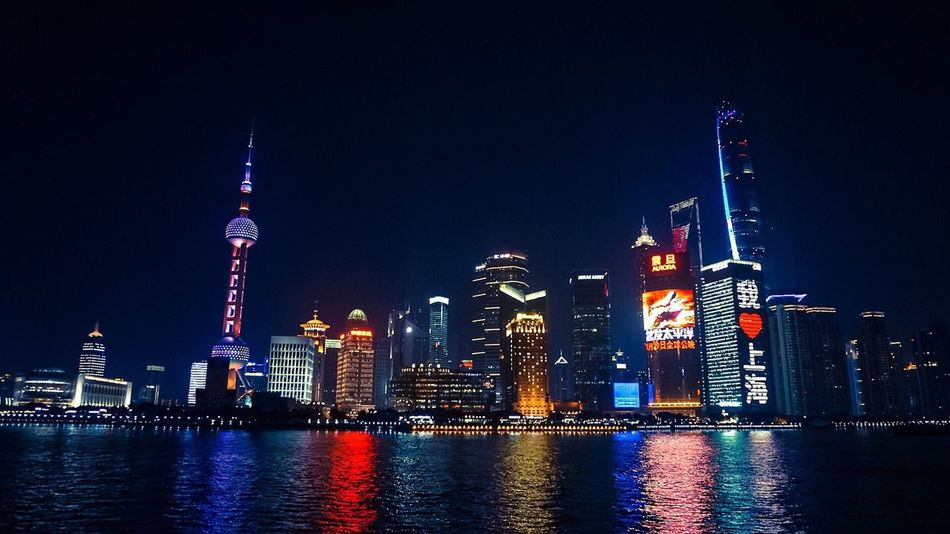 Night of Shanghai Shanghai Landscape_Collection Streetphotography Traveling Walking Around The City  Nightphotography Shanghaibund Beautiful