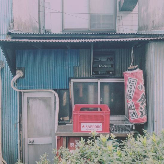 Red Old-fashioned Built Structure Outdoors No People Japan Japanese  Japan Photography Kanji Ideograms Old Vintage Shibuya
