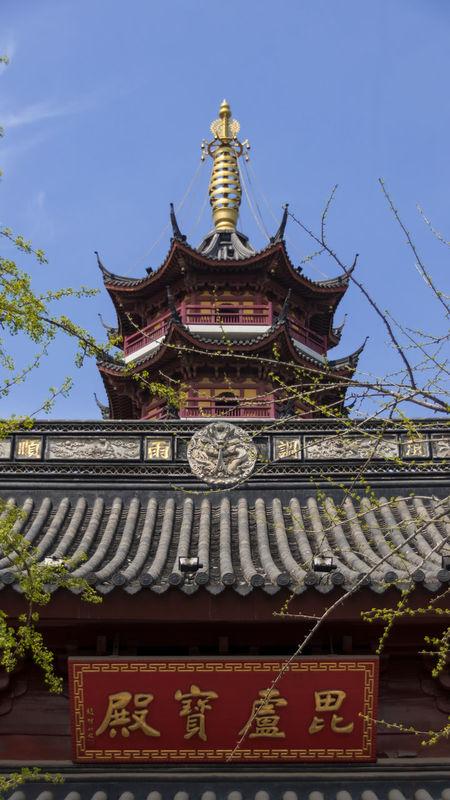 南京古鸡鸣寺。 Pagoda Tourism City Travel Architecture Outdoors