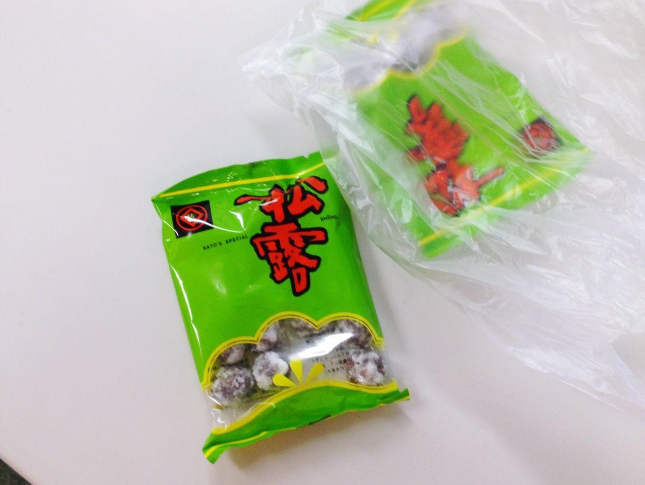 Japanese Sweets Wagashi