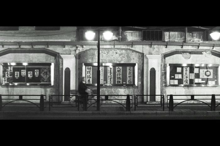 Self Develop Monochrome Photography Film Photography Black & White Panorama Panoramic Fake Panoramic Cinemascope Monochrome Konicac35 Tokyo,Japan Nakano Expired Film Neopan400