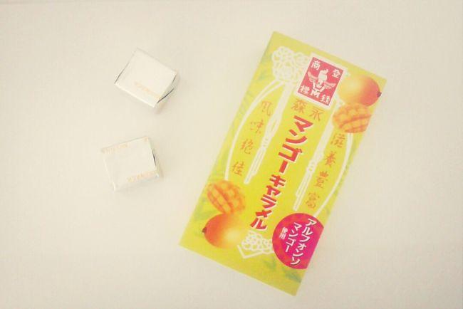マンゴーキャラメル( ˘ω˘ )♡ おかし Enjoy Eating