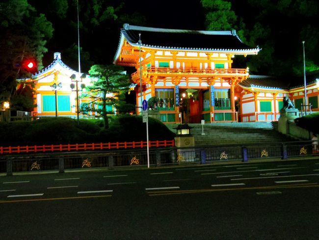 Japan Kyoto Kyoto,japan Yasaka Shrine Favorite Places