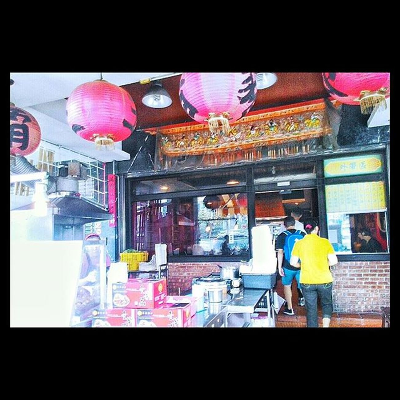 ●X.III.MMXV● 伊巴凱 的招牌 強力 推薦 灰熊齁賈欸迪咖 臺南 AQENの分享文