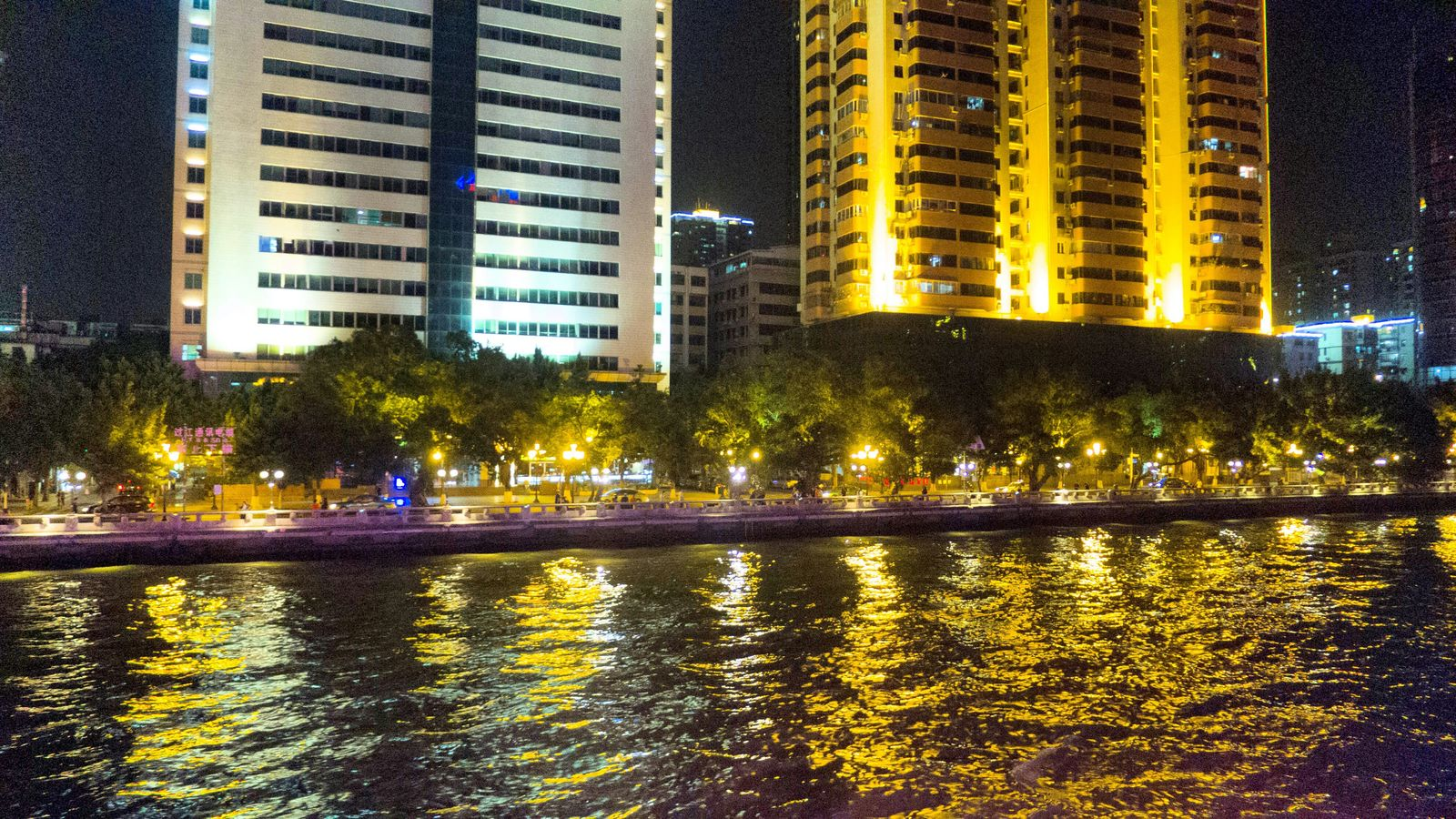 Lightroom My City Guangzhou Zhujiang River Water System From Landmark Hotel,beside Zhujiang River,the Buildings Are Great Scenery Of Guangzhou❤ Nightphotography Nightlife Hello World Autumn🍁🍁🍁 Autumn Collection