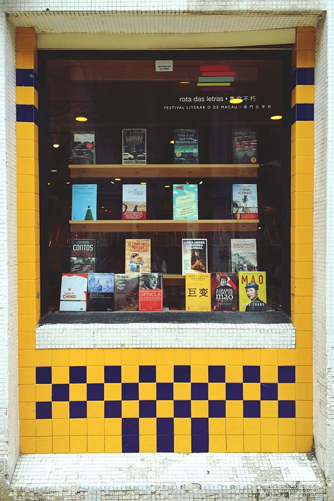 Lovely little book store.Really like the color of the mosaic facade! Macau Book Store Bookstore Books Traveling Travel OpenEdit