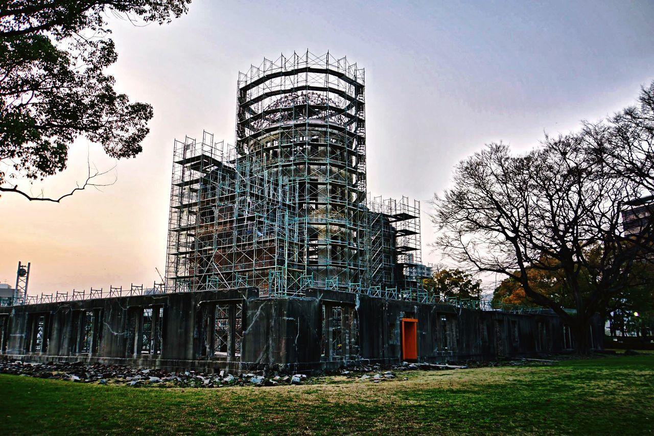 Under Construction Hiroshima Peace Memorial Building