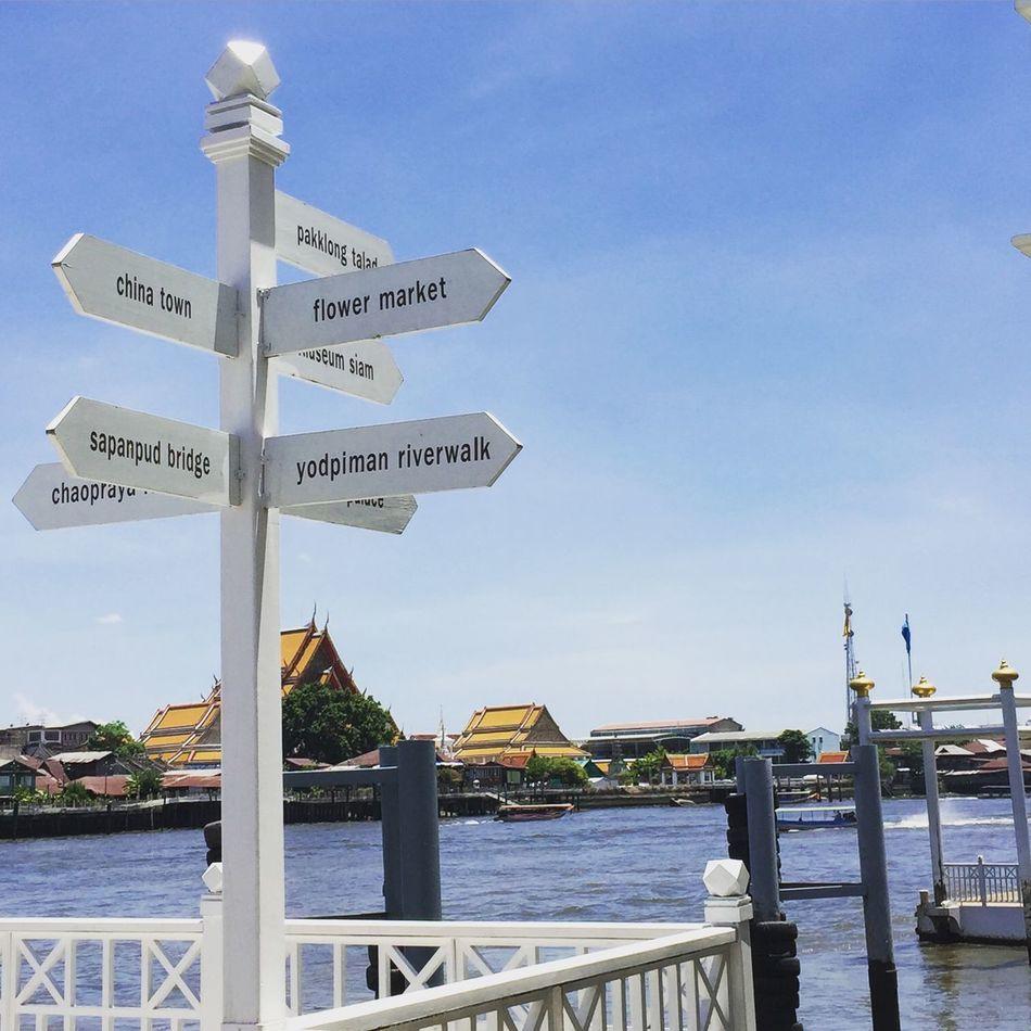 Bangkok Yodpiman Yodpiman Walk Yodpriman Riverside Relaxing Quality Time Thailand