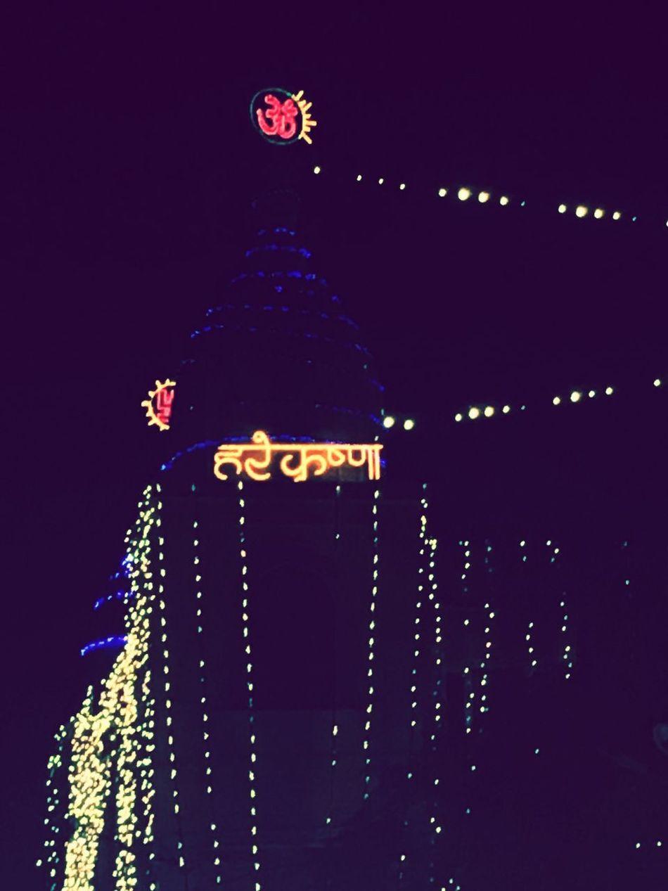exterior of Lord Krishna temple Illuminated