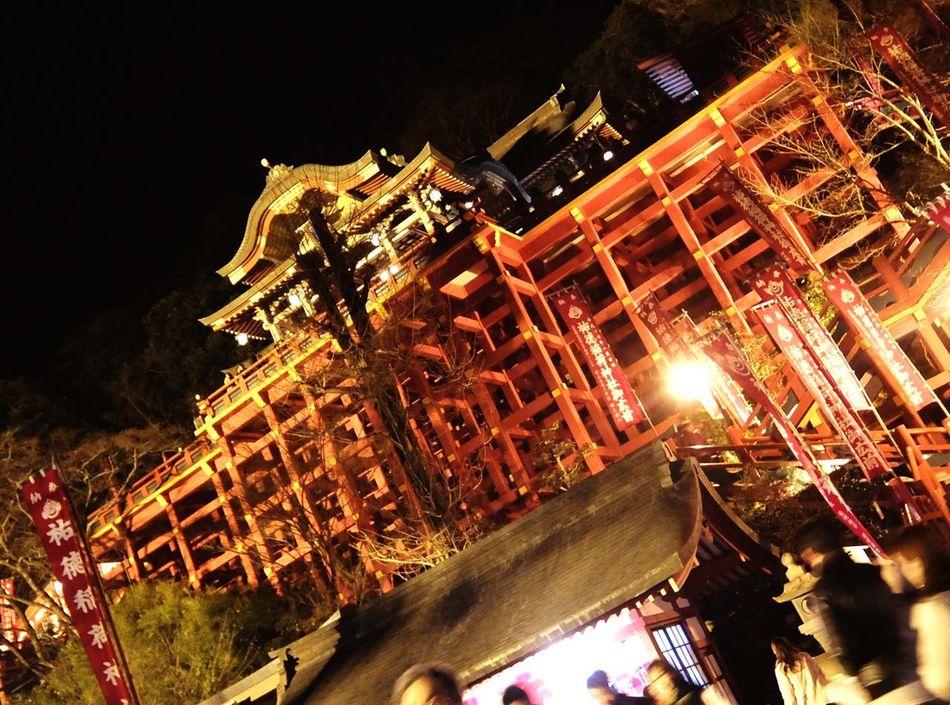 Japanese Shrine Shrine
