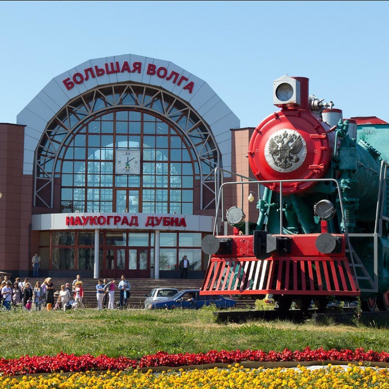 Large Group Of People People Red Day Outdoors Sky Large Group Of People Clear Sky People EyeEm Awards 2017 Photographer Built Structure Backgrounds Pictureoftheday Photography High Angle View Trains_worldwide Train Ride Train Old Train Transportation Railwaystation Dubna Window Communication Clear Sky