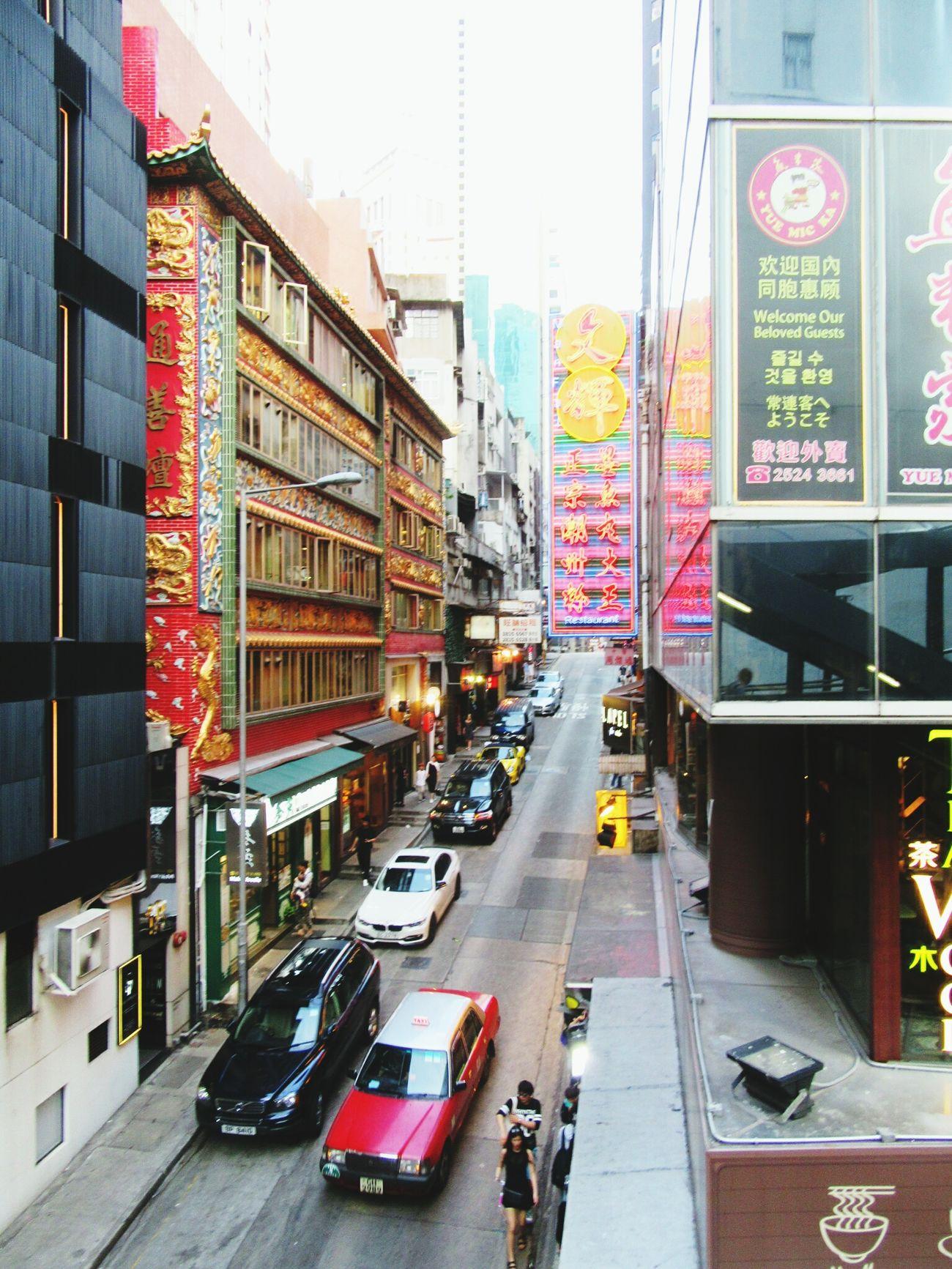 Street Photography Hongkongcity Hongkongphotography HongKong Hongkongcollection Hongkonglife Hong Kong City The Street Photographer - 2017 EyeEm Awards Hongkongstreet