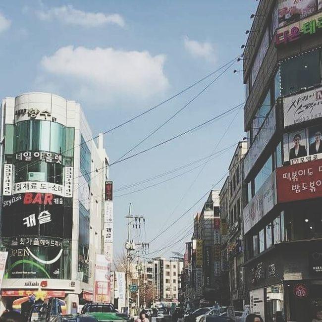 What this place name ? Seouth Korea Korea Korean