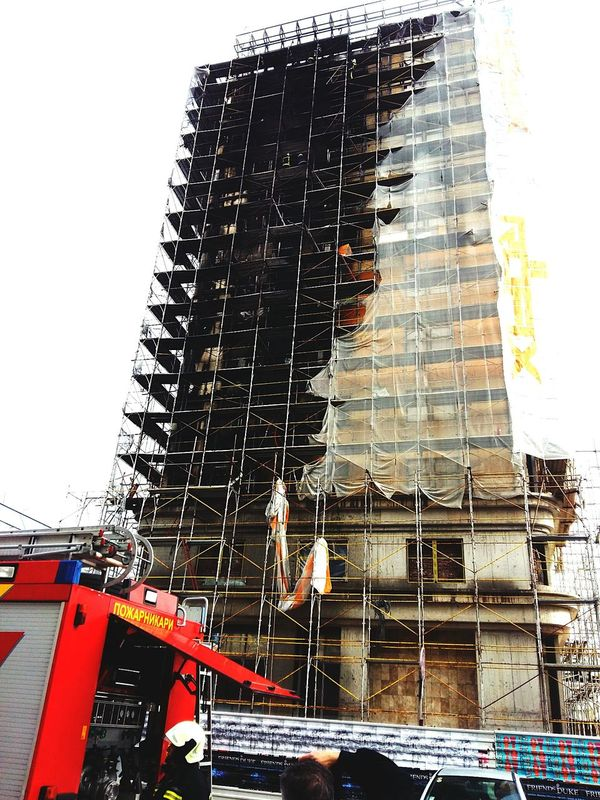 Skopje Macedonia EVN Fire Bildingonfire Barok