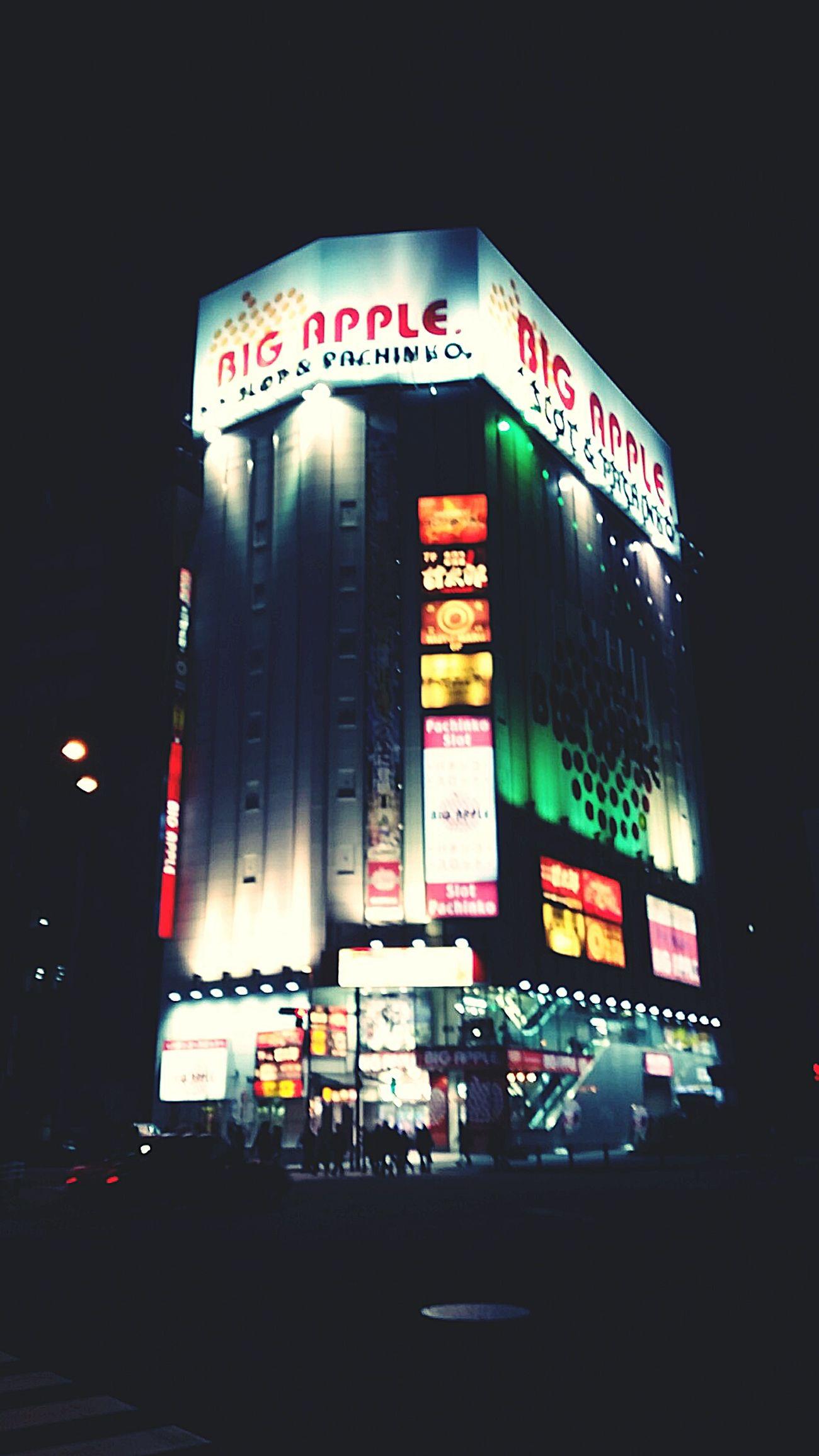 Pachinkooo Tokyo Japan Akihabara Pachinko